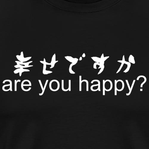are you happy? - Men's Premium T-Shirt