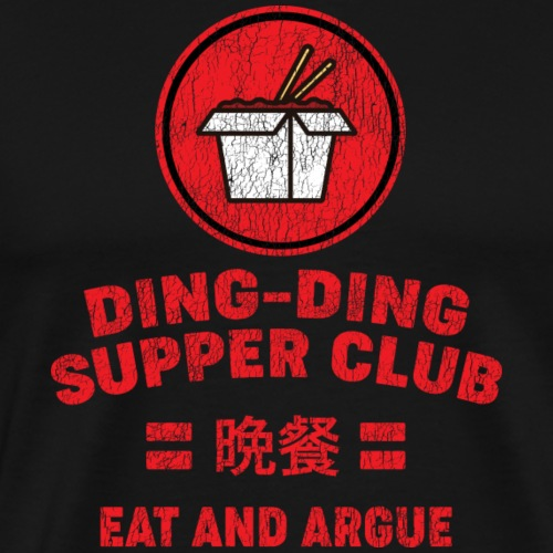 DDSC takeout - Men's Premium T-Shirt