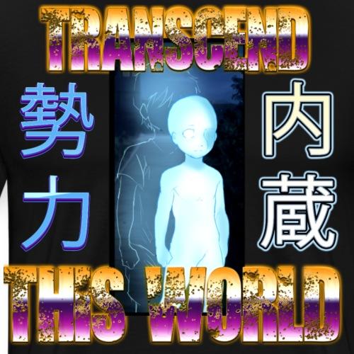 TRANSCEND - Men's Premium T-Shirt