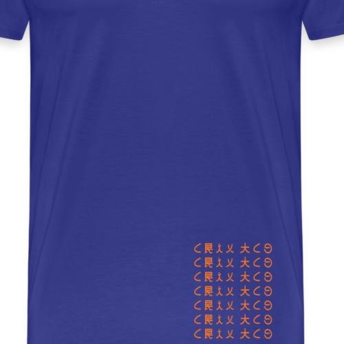 CrixTCO U N I T Y v1a - Men's Premium T-Shirt