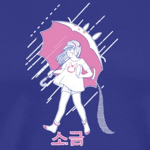 MEKA Salt Pink - Men's Premium T-Shirt
