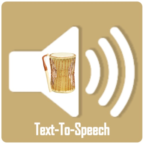 Text-To-Speech - Men's Premium T-Shirt