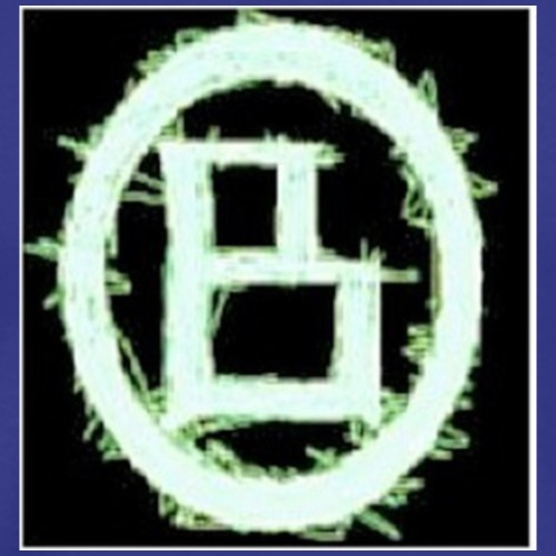 The BD Logo - Men's Premium T-Shirt
