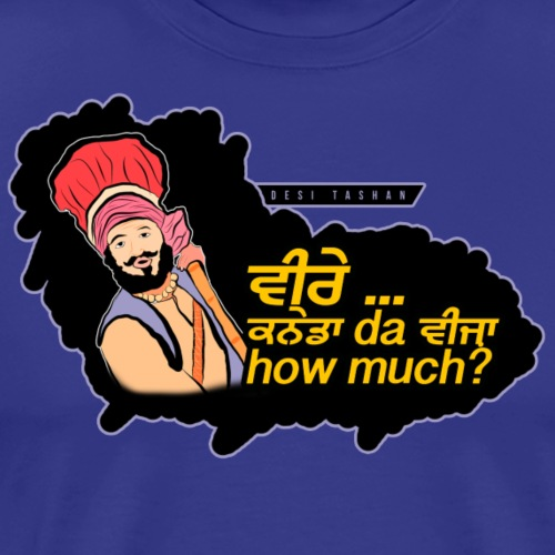 How much - Men's Premium T-Shirt
