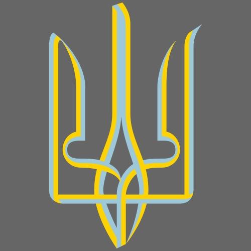 Ukrainian blue and yellow trident - Men's Premium T-Shirt