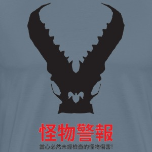Kaiju Warning - Men's Premium T-Shirt