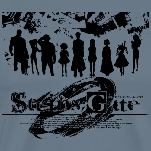 Steins Gate 4 - Men's Premium T-Shirt