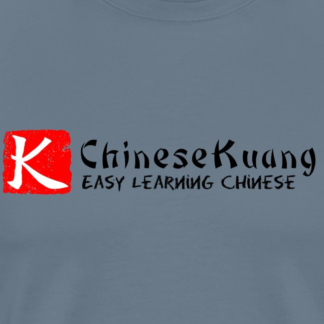 ChineseKuang Logo - Black