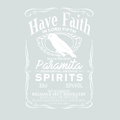 Have Faith 2 - Men's Premium T-Shirt