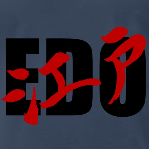 NEO TOKYO - Men's Premium T-Shirt