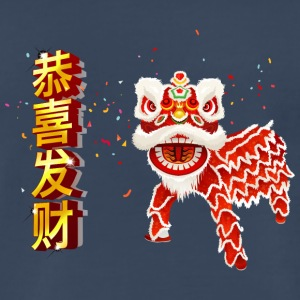 happy_chinese_new_year_with_dragon - Men's Premium T-Shirt