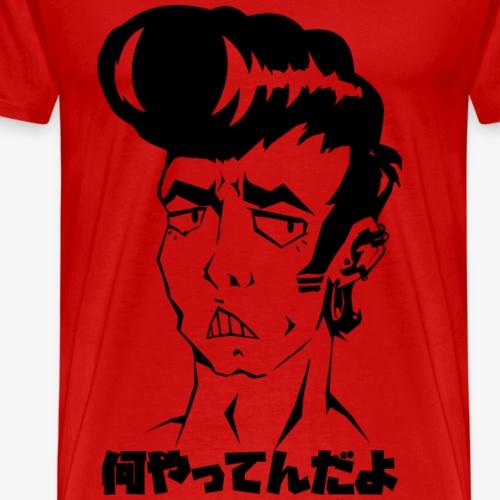 Yankee Design - Men's Premium T-Shirt