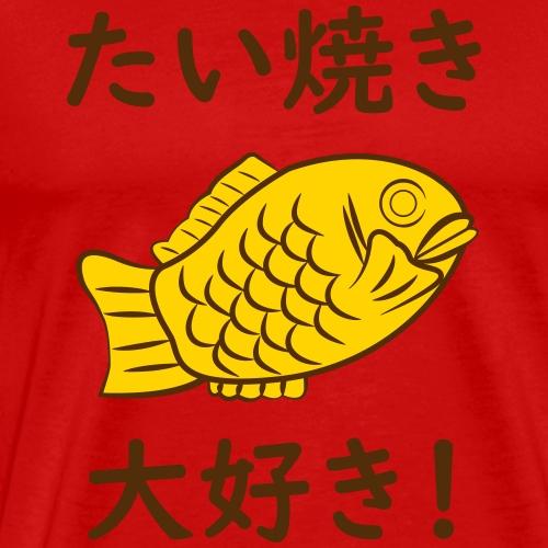 I Love Taiyaki! たい焼き大好き! - Men's Premium T-Shirt