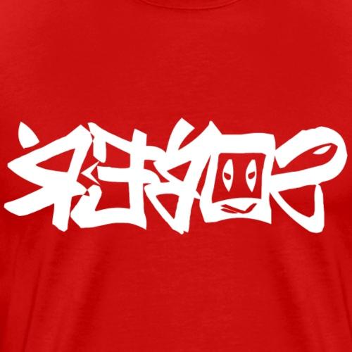 Sober - Abstract Graffiti - PrimeMeTee - Men's Premium T-Shirt