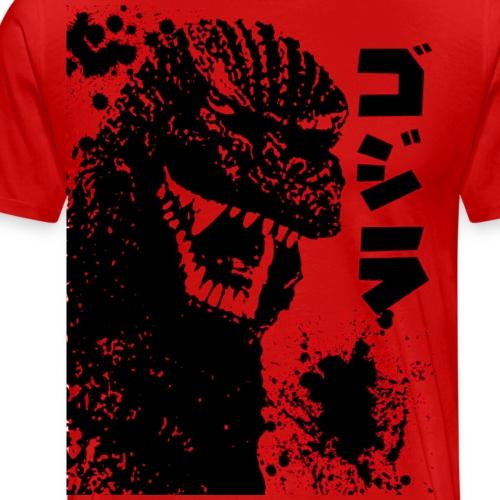 Retro Dino - Men's Premium T-Shirt