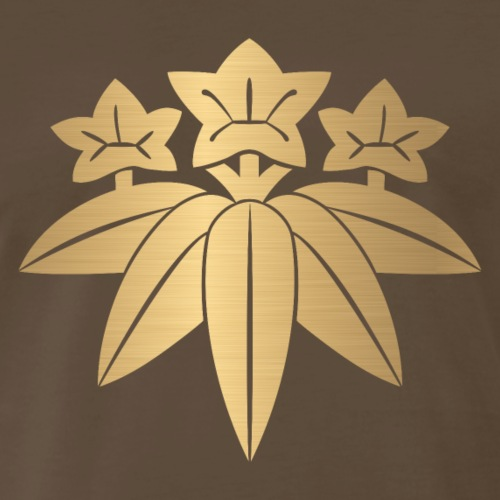 Kamakura Minamoto Mon Japanese clan in faux gold - Men's Premium T-Shirt