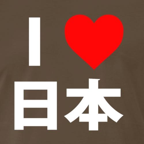 I Heart Nihon white - Men's Premium T-Shirt