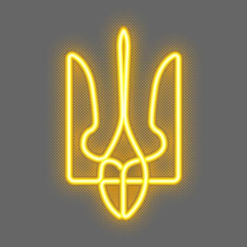 Yellow neon Tryzub - Men's Premium T-Shirt