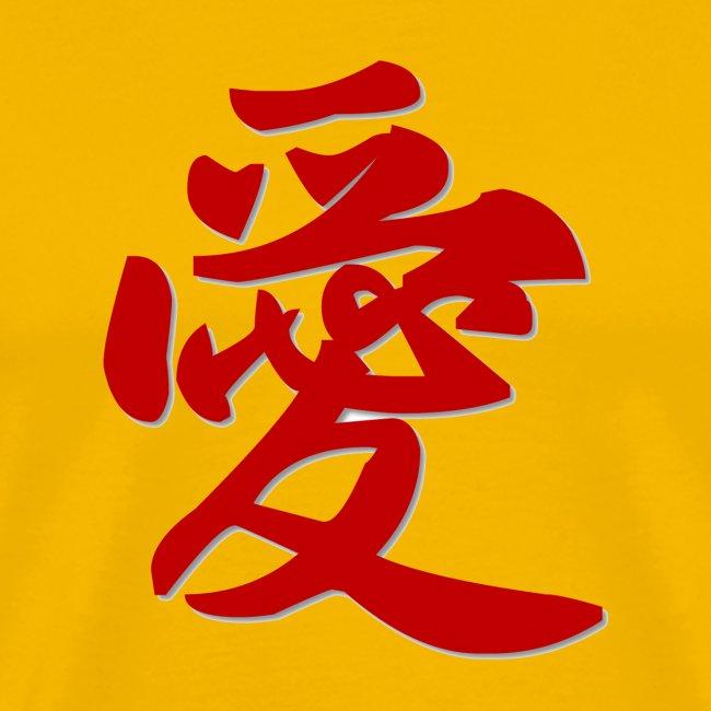Chinese Love Love Love 6
