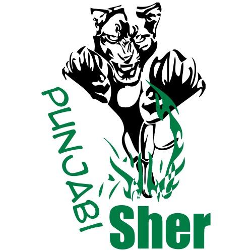 Punjabi Sher - Punjabi T-Shirt - Men's Premium T-Shirt