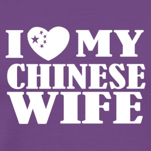 I love My chinese wife - Men's Premium T-Shirt