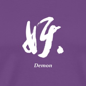 Demon (White) - Men's Premium T-Shirt