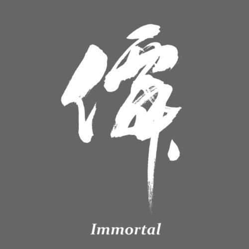 Immortal (White) - Men's Premium T-Shirt