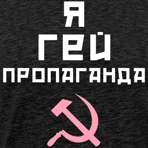 I am Gay Propaganda - Men's Premium T-Shirt