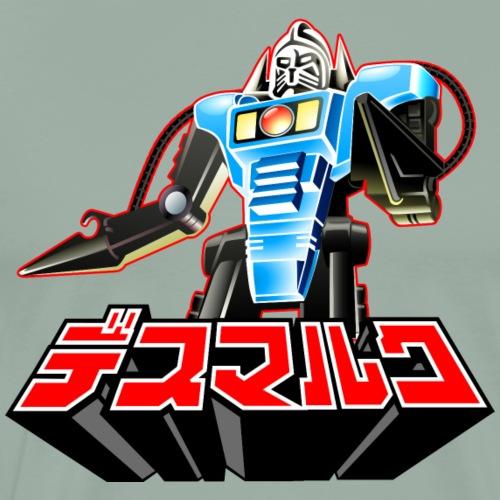 Microman Death Marck - Men's Premium T-Shirt