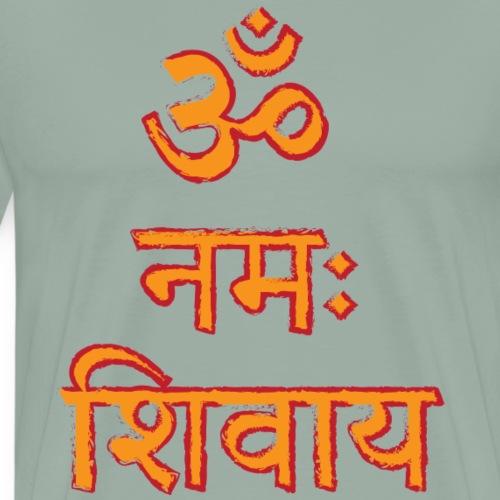 Om Namah Shivay (Sanskrit) - Men's Premium T-Shirt