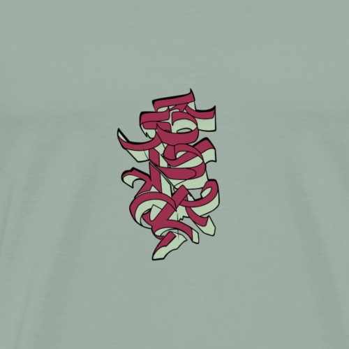 Asian Vision - Men's Premium T-Shirt