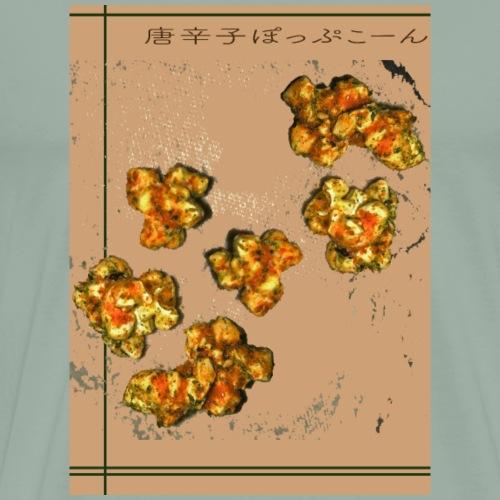 Spiceyyy - Men's Premium T-Shirt