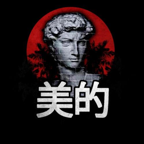 Rising Sun - Men's Premium T-Shirt