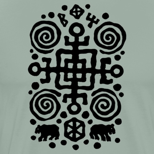 Sprirals and Combinations by Qenjo - Men's Premium T-Shirt
