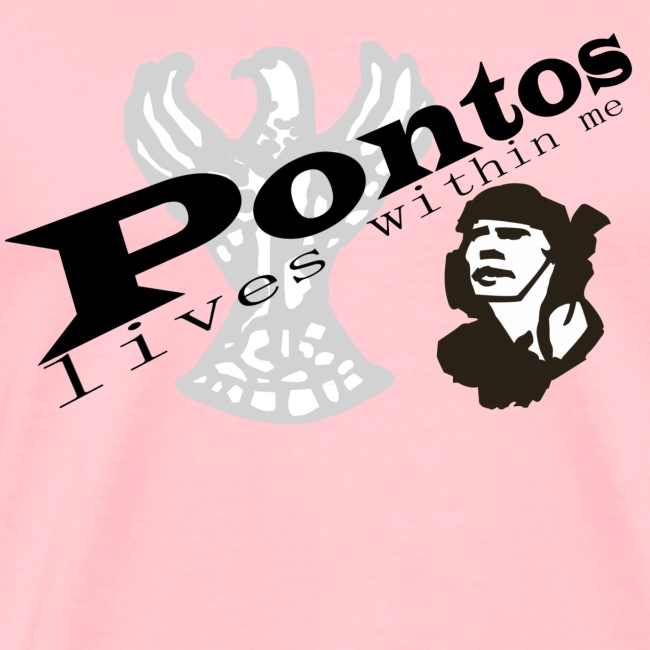 Pontos lives within me.
