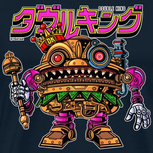Mecha Double King - Men's Premium T-Shirt