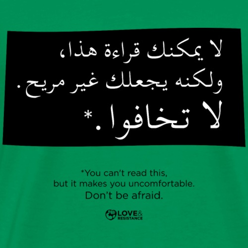 You can't read this... Anti-islamophobia design - Men's Premium T-Shirt