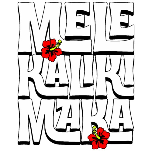 Mele Kalikimaka Hawaiian Christmas Song - Men's Premium T-Shirt