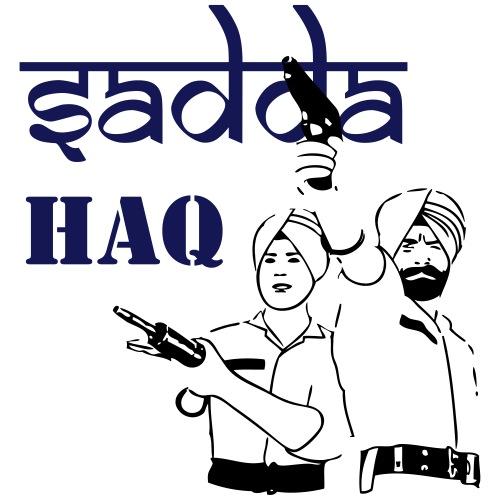 Sadda Haq - Punjabi T-Shirt - Men's Premium T-Shirt