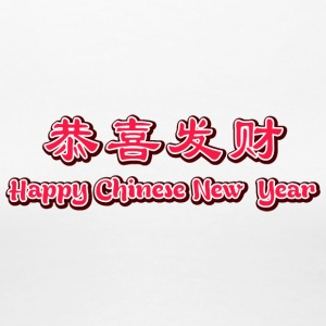 chinese_new_year - Women's Premium T-Shirt