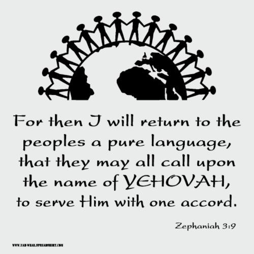 Zephaniah 3 9btb png - Women's Premium T-Shirt
