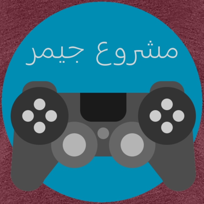 Mashrou3 Gamer Logo Products
