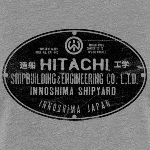 Hitachi Shipbuilding and Engineering - Women's Premium T-Shirt