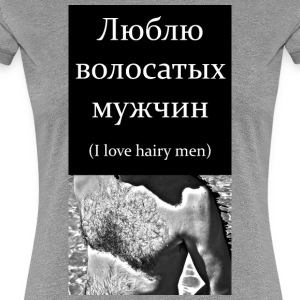 I Love Hairy Men - Women's Premium T-Shirt