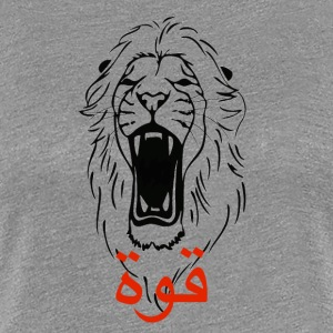 Lion Strength Design - Women's Premium T-Shirt