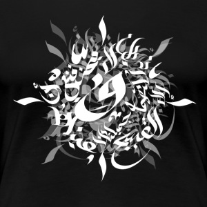 Calligraphy 2 - Women's Premium T-Shirt