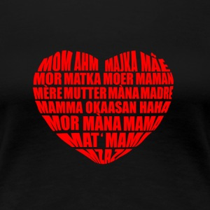 Mom in many languages - Women's Premium T-Shirt