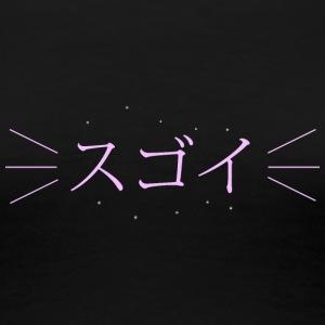 Sugoi - Women's Premium T-Shirt