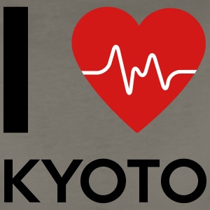I Love Kyoto - Women's Premium T-Shirt