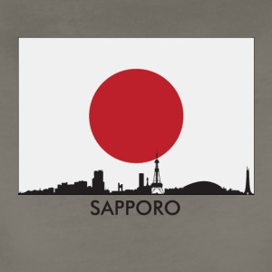 Sapporo Japan Skyline Japanese Flag - Women's Premium T-Shirt